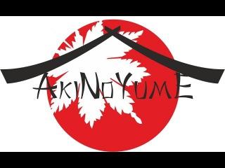 Aki no Yume 2015 Сценический косплей: Izumi - Fate