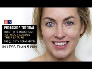 огSkin Retouching | Natural Texture | Less Than 5 min\\hu