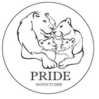 Логотип Фотостудия PRIDE / Фотосессии / Самара