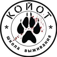 Логотип Турклуб КОЙОТ / походы / сплавы / восхождения