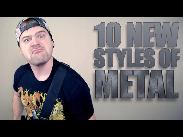 10 NEW STYLES OF METAL JARED DINES