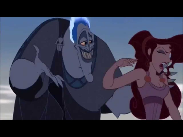 HERCULES 1997 Scene The right curves Herc's Weakness
