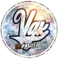 Логотип Работа, VDK - вакансии во Владивостоке