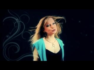 Blue Affair & Sasha Dith - Я БУДУ С ТОБОЙ