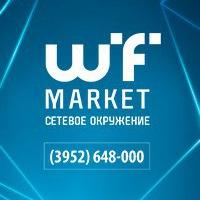 Логотип Компания WiFiMarket (Иркутск)