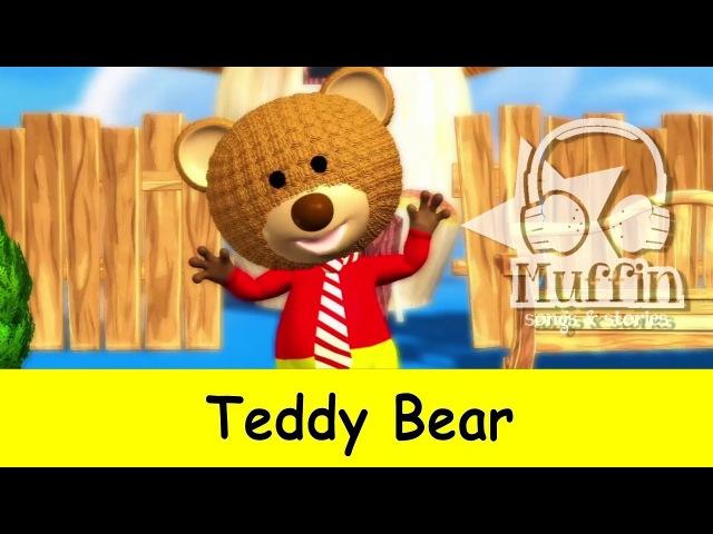 Teddy Bear Family Sing Along Muffin Songs