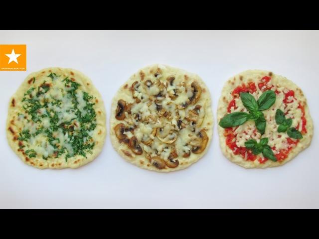 Мини пицца за пять минут от Мармеладной Лисицы Лепешки на сковороде три варианта начинки
