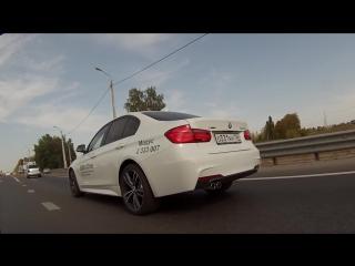 BMW 3 2015 обновленная. БМВ 3 серии тест-драйв