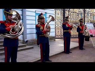 Духовой оркестр Екатерининского дворца. Духовая музыка. Марш.