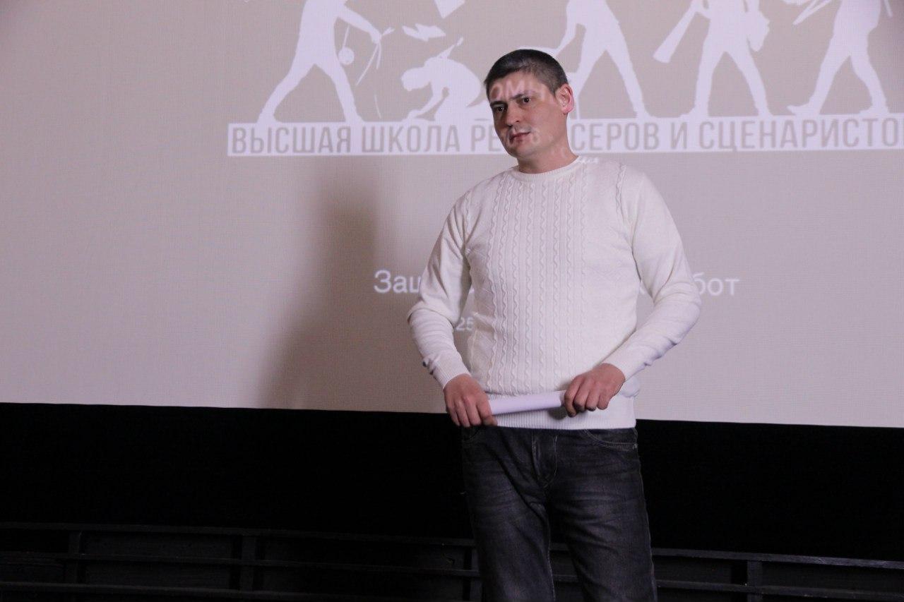 Сценарист Марат Рамазанов