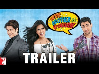 Mere Brother Ki Dulhan - Trailer |  Imran Khan | Katrina Kaif | Ali Zafar