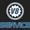 Автотехцентр V8-service