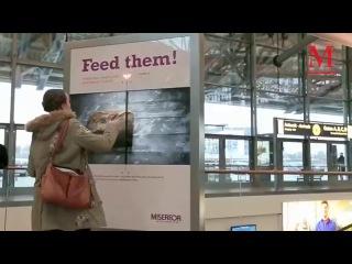 Пожертвование через билборд