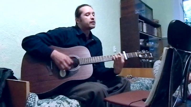 Христофор Бонифатьич у Галины автор исполнитель Е Цвиль