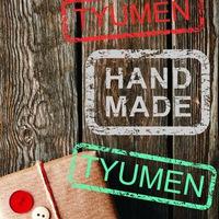 Логотип Хэнд-мэйд в Тюмени, подарки, мастер-классы