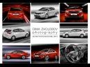 Фотосъёмка автомобилей KIA RIO. Рекламная фотостудия Жолобова Дмитрия.