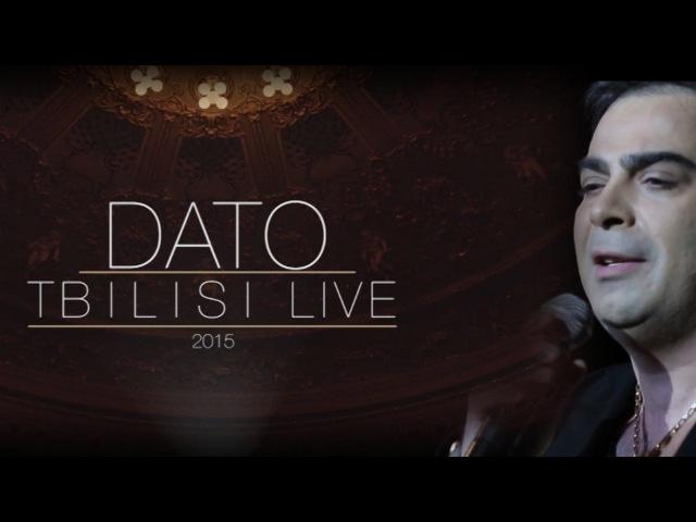დათო ხუჯაძე Dato Tbilisi Live 2015