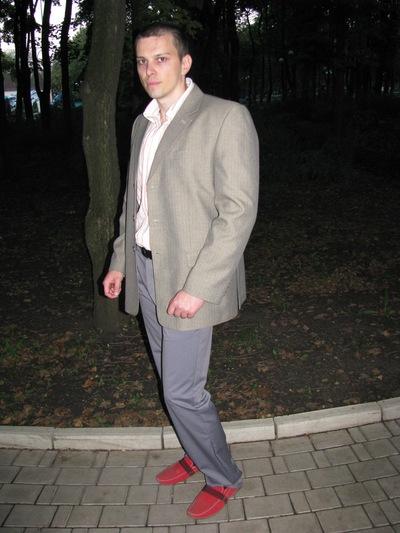 Рюрик Кредловец