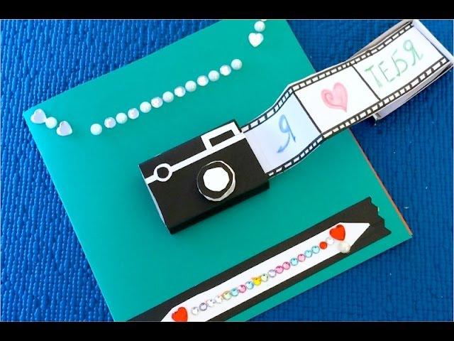 Как сделать из бумаги открытку с секретом