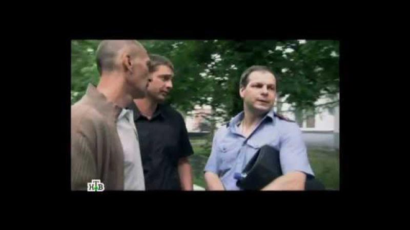 Пятницкий 1 сезон 13 серия Участь Фомина 2011