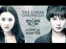 Cinder The Lunar Chronicles The Future Will Destroy You