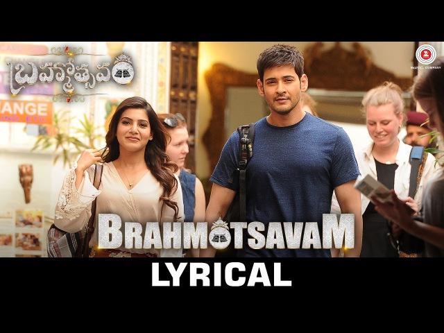 Brahmotsavam - Lyrical Video   Mahesh Babu, Samantha, Kajal Aggarwal Pranitha
