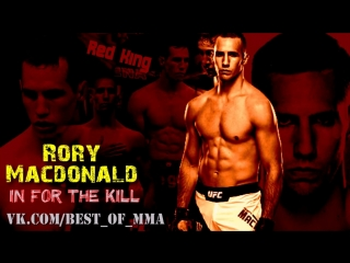 Rory macdonald | highlight