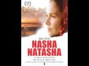 NASHA NATASHA Teaser con Natalia Oreiro Dir. Martín Sastre.