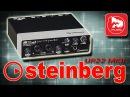 STEINBERG UR22 MKII идеальная звуковая карта в пределах 200$