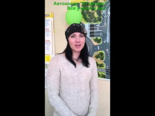 Отзыв нашей ученицы - Анны, гр 1Н