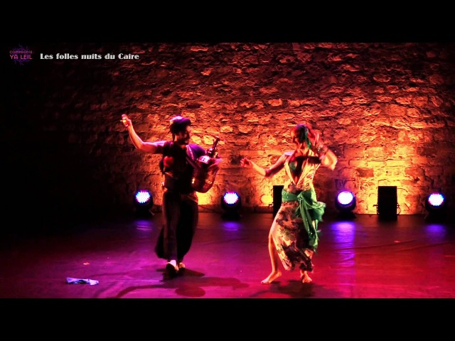 Arqsous and Baladi Girl - Taly and Kareem GaD