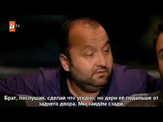 4 серия Вор сердец субтитры