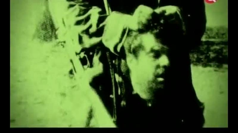 Псы войны Ликвидация 3 серия из 4 Документальный Фильм