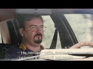 Клерки 2 | Clerks II (2006) Eng + Rus Sub (1080p HD)
