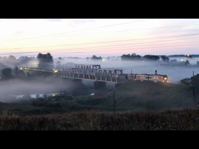 2ТЭ116 1308 в предрассветном тумане на мосту через реку Вазуза