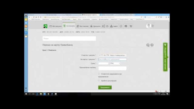 Работа с обменником exrates online
