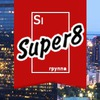 Si Save Invest - группа Super8