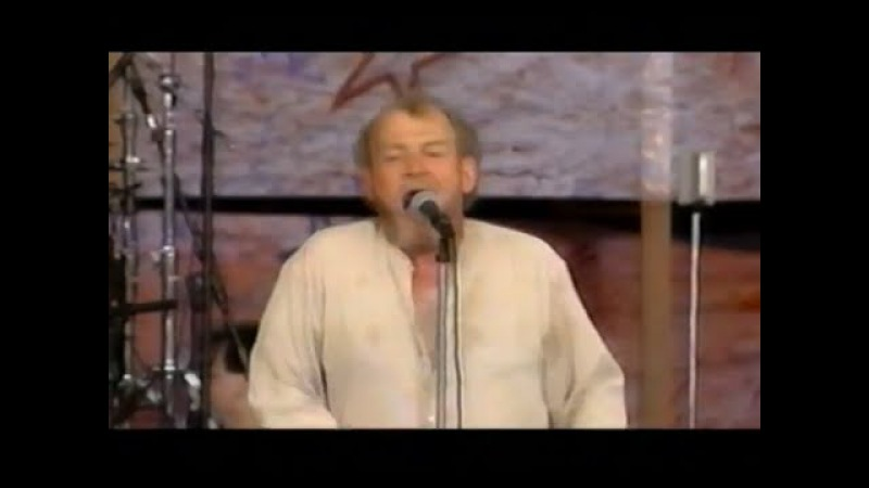 Joe Cocker - High Time We Went - 8/13/1994 - Woodstock 94 (Official)