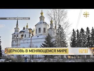 Церковные новости: Освещение церкви в столице, Передача храма в Казани