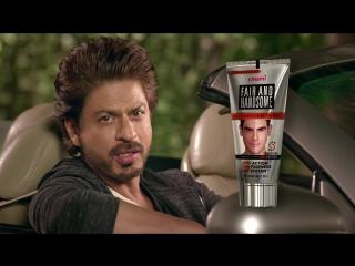 Fair and handsome fairness cream׃ for mens tough skin