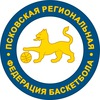 Баскетбол Псковской области