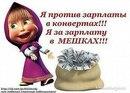 Фотоальбом Светланы Маликовой