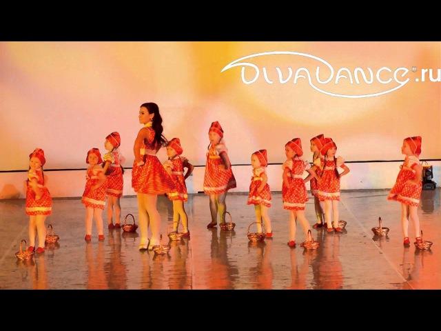 Ладушки-оладушки детская современная хореография child dance Divadance