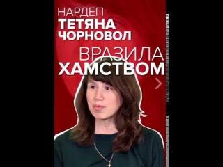 Тетяна Чорновол поїхала до учасників блокади торгівлі з Донбасом, ось що з цього...
