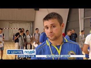 Атлет-МФК Житомир  володар Кубку міського голови з футзалу