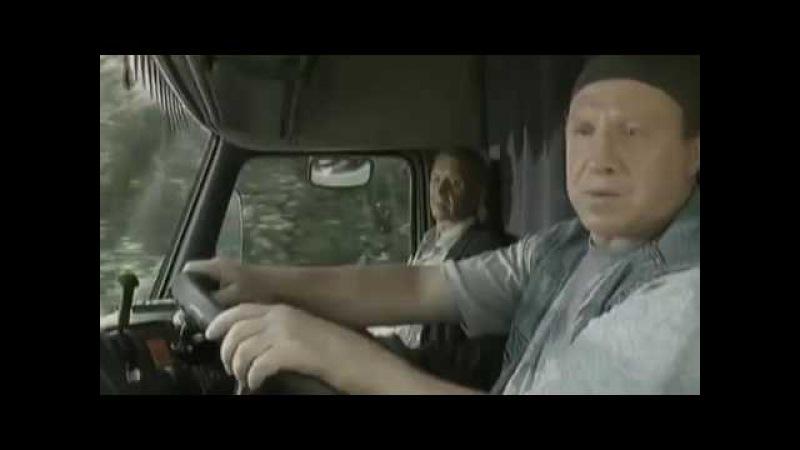 Охота на асфальте 2005 1 серия car chase scene