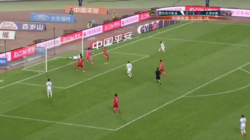 9TurCSL17 Guizhou Zhicheng 2 1 Tianjin Quanjian