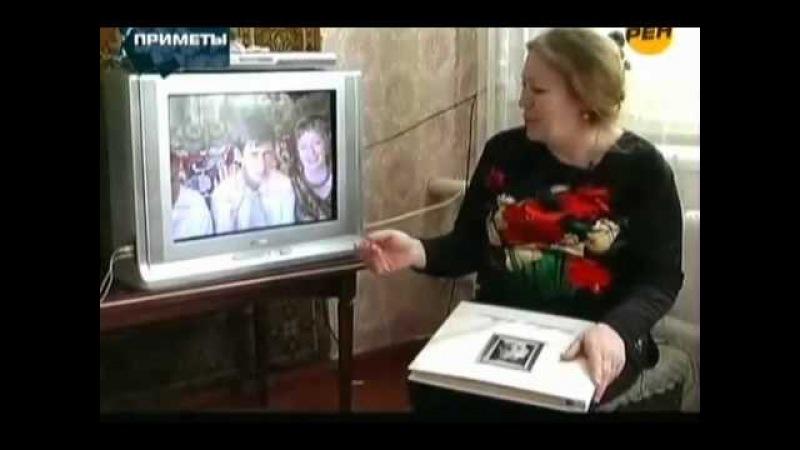 Тайны мира с Анной Чапман №14 Приметы эфир 13 05 2011