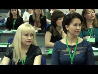 Итоги Второй международной научной конференции «Лингвистика ХХI века: традиции ...