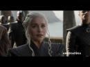Game of Thrones - Игра престолов 7 сезон трейлер 1